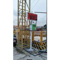 广州建设工程OSEN-6C工地扬尘噪声监测系统生产制造商