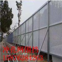 白色折边冲孔板围挡 珠海香洲工地施工冲孔围挡板 穿孔钢板围栏
