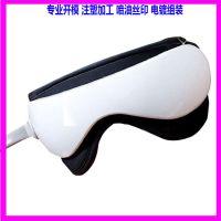 东莞注塑模具设计护眼罩abs塑料外壳电子电器塑胶模具开模