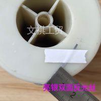 生产亮银反光丝0.5MM双面反光丝发白反光丝适合鞋子用反光纱
