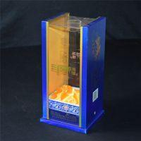 厂家直销亚克力有机玻璃酒瓶包装展示盒定做加工 礼品酒盒