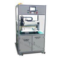 自动逆变直流点焊机 储能高频碰焊设备 全自动pack锂电芯数控焊机