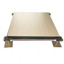 海口美露木芯防静电地板 机房专用网络地板 国标地板专注品质
