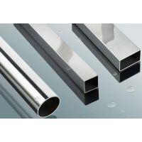 国标304不锈钢管材钢管方形无缝管 装饰管 工业管焊接管 厂家直销