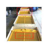供应山推原厂优质推土机SD22水箱散热器配件