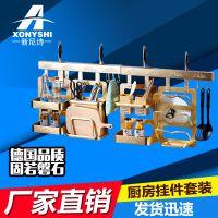 XNS-76201C土豪金雕花厨房挂件自由组合套装 多功能厨房置物架
