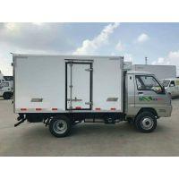 福田2米9冷藏车经销商