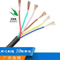 高柔性深圳QGT耐折TRVV6×0.2,6×0.3,6×0.5防油抗拉拖链电缆