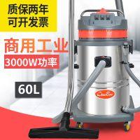 超宝吸尘器CB60-3洗车店吸尘器酒店工业商用大功率吸尘器3000W