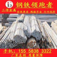 宁波18CrNiMo7-6合金结构钢 18CrNiMo7-6圆钢 18CrNiMo7-6 Φ20-3