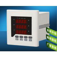 杭州宁波绍兴DY194H-2SY三相白色液晶功率因数表 120*120 智能显示