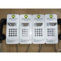腾高TG-HA-S4农商银行小壁挂式电话机 河南农商银行免拨直通电话.96366