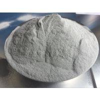 三基甲铝用-金属铝粉