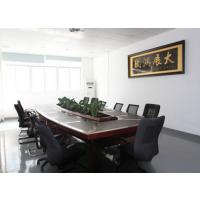 深圳市华耀光电科技照明有限公司