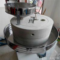 厂家供应电动豆浆米浆石磨机 安徽无为县艾绒石磨机