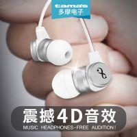 日本正品耳机入耳式重低音索尼HIFI音乐听歌耳塞手机通用一件代发