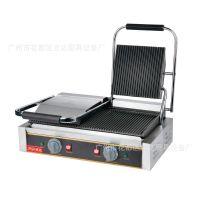 商用牛排双面电扒炉 双面煎炉电脑版扒炉厨房设备牛排店专用