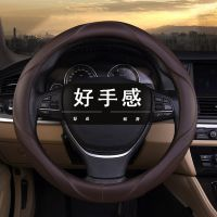 汽车方向盘套夏季福特经典福克斯三厢新嘉年华两厢专用把套四季