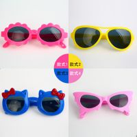 经典款儿童太阳镜墨镜 炫彩宝宝卡通多款可选镜 潮流儿童眼镜