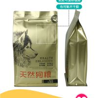 塑料编织袋定做 塑料编织袋 彩印 狗粮包装袋 三边封包装袋