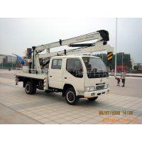 供应JQ-14电力检测用曲臂式高空作业车 园林剪作业车