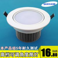 可调角度筒灯 LED筒灯 天花射灯 节能吊顶灯 全白色5W7W9W12W15W
