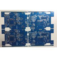 PCB、深圳PCB、印制电路板、刚性线路板、PCB硬板