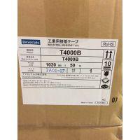 供应正品索尼T4000B