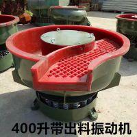 新款自动化五金去毛刺机;上海磁力研磨抛光机械设备制造总公司