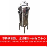 调和油、花生油食品级固液分离设备 广旗牌304不锈钢袋式过滤器