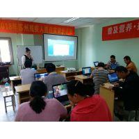 苏州初级电脑基础培训班 园区Office培训学校