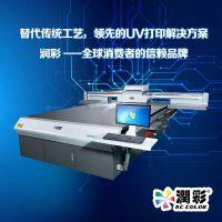 佛山润彩金属数码打印机3D金属标牌uv平板喷墨机小梁