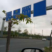 深圳地区道路指示牌常用规格尺及价格