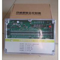 可编程脉冲控制仪型号齐全、操作简单性能稳定