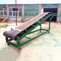 皮带输送机 移动式粮食装车输送机 沙子水泥带式输送机