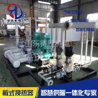 厂家直销换热加热盘管 蒸汽海水钛板热交换器 板式换热机组