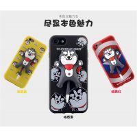日韩卡通会叫的手机壳哈士奇苹果iPhone6s plus x二哈硅胶套支架