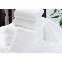 红金顶星级酒店浴巾批发纯棉定制