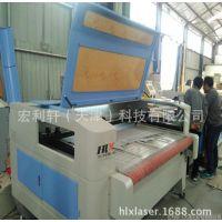 激光雕刻机切割机皮革布料亚克力工艺品1610自动送l料下料切割机