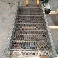 宜宾网带清洗输送机 专业生产提升爬坡输送