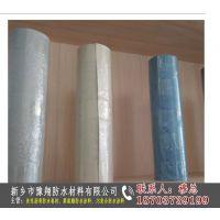 重庆改性沥青防水卷材技术培训演示