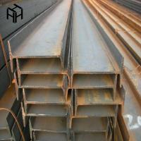 厂家批发工字钢 镀锌工字钢 规格齐全 价格优惠