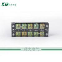 批发直销TB-4505塑料黄铜接线端子45A5位600V接线端子排 接线端子
