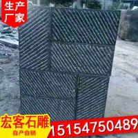 厂家定制石板材 专业加工石板材户外室内装修花岗岩石材板