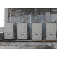 山西帕卡空气源热泵工作原理-空气源热泵原理