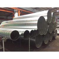 螺旋风管(白铁螺旋风管和不锈钢螺旋风管)