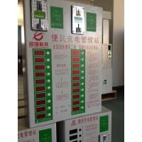 浙江杭州工厂加工订做电动车输电设备20路小区便民充电管理站