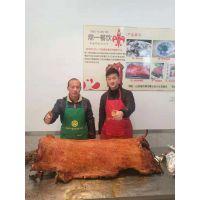 实实在在的生意脆皮烤猪技术培训设备制造美食传承