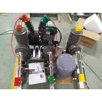 线路型ZW32F-12G/T630-20优质户外真空断路器安装方法