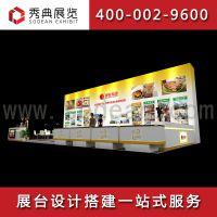 中国制冷展会 亚洲生鲜配送展 展会木质桁架展台设计搭建